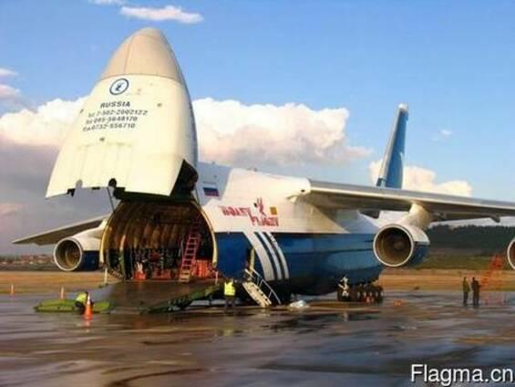 Авиаперевозки из Иу-Пекин-Гуанжоу в Москву - Украину