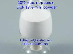 Дикальциевый Фосфат (Р18%мин)