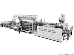 Экструзионная линия по производству листов из ЭВА EVA.