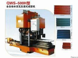 Гидропрессовое оборудование по производству черепицы QWS (80