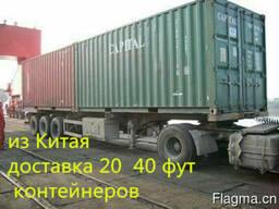 Грузоперевозка 20 40фут контейнеров из Нинбо Сямень до Москв