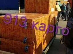 Handy Доставка товаров из Китая - фото 3