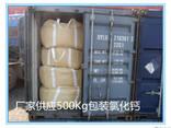 Китайский Кальций хлористый (хлорид кальция) - фото 4