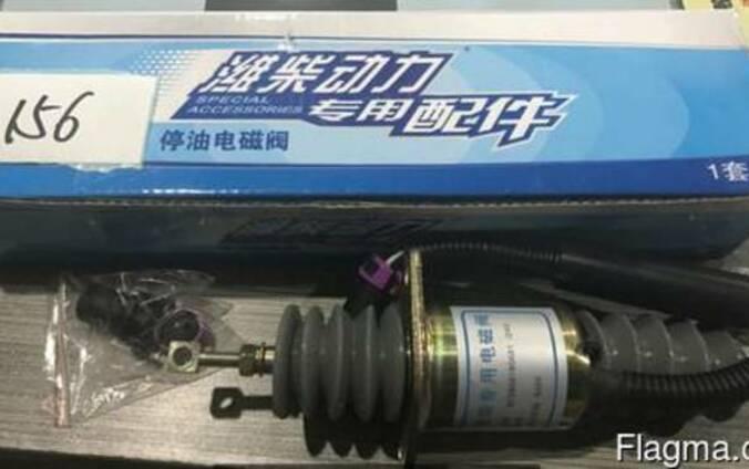 Клапан электромагнитный WD 612600080681