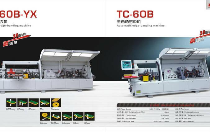 Кромкооблицовочного автоматического оборудования