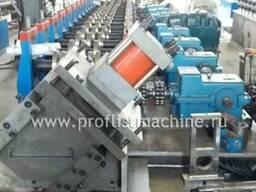 Крупное оборудование для производства C-образного профиля