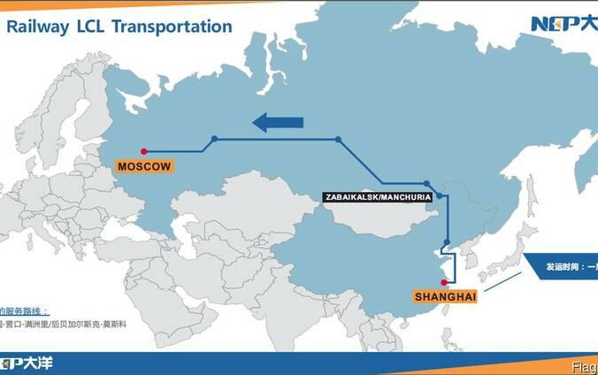 Мультимодальные перевозки Китай-Karaganda