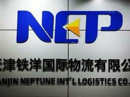 """Neptune Logistics Co. , Ltd. (ООО """"Нептун Логистика"""")"""