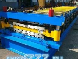 Оборудование для производств двухъярусного профнастила