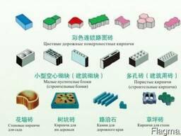 Оборудование по производству брусчатки и бетонных блоков QF4 - фото 2