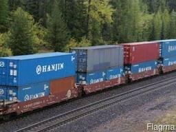 Официальная доставка контейнеров в РФ.