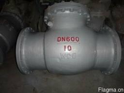 Поставляем клапаны обратные поворотные стальные 19с53нж из К