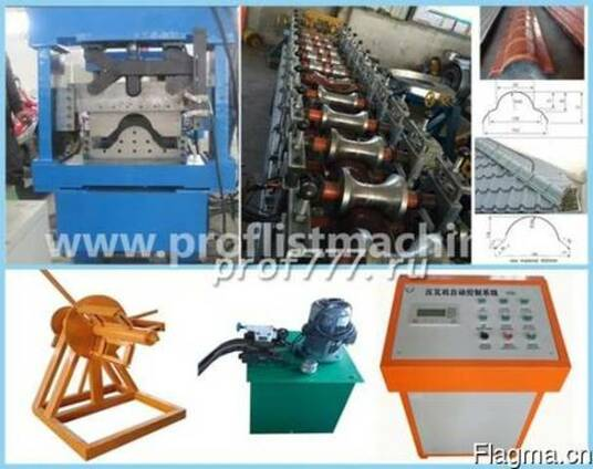 Продаем линию для изготовления кровельного конька в Китае
