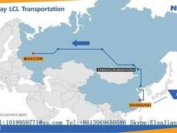 Регулярные отправки поезда со *Сборными грузами* из Китая