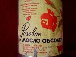 Масло розовое натуральное премиум - класса
