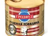 Тушеная говядина Гродфуд - photo 1