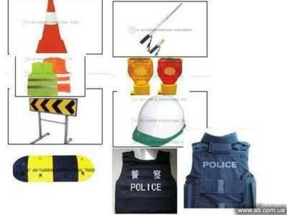 Вооружении полиции, дорожные безопасности