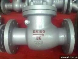 19с53нж клапан обратный поворотный стальной