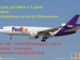 Авиаперевозка из Китая в Алматы Астана Казахстан 3-5 дней