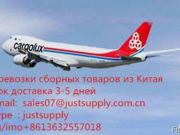 Авиаперевозки из Шанхай, Пекин в Ташкент Узбекистан,