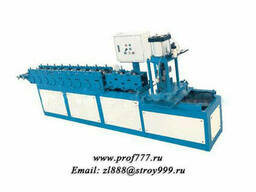 Автоматический станок для производства профилей для гипсокар