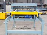 Автоматизированная линия для производства сварных 3D заборов - фото 2