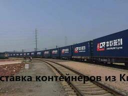 Автоперевозки наливных грузов из Урумчи в Душанбе Карго, Душ