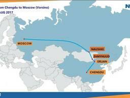 Перевозка ЖД. сборных грузов от Chengdu /Hefei до Warsaw(Pol