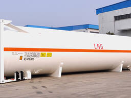 Brand new LNG tank container T75 45, 500L