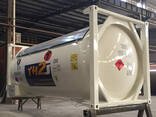 Brand new LPG tank container T50 24,700L - фото 1