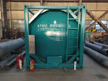 Brand new tank container T4 25,000L - photo 5