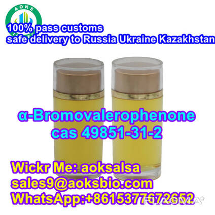Factory supply 2-Bromovalerophenone cas % China factory