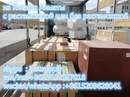 Быстрая доставка сборных товаров из Китая в Алматы Актобе
