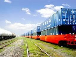 Чжанчжоу до Московского железнодорожного транспорта