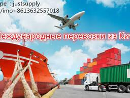 Циндао, Шанхай в Душанбе перевозка контейнера