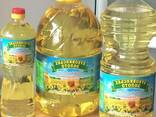 Cooking oil for sale - photo 5