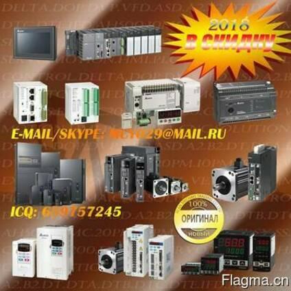 промышленная автоматикаDelta Electronics, Kinco, Apex, Siem