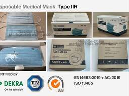 Disposable medical mask TYPE IIR TUV test DEKRA ISO EN13485