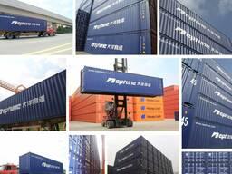 Доставка грузов из Китая в Алматы