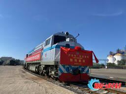 Доставка из Китая в Украину/Врема доставки: 20 суток