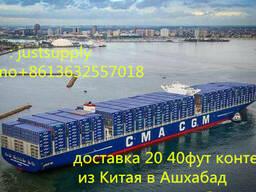 Доставка консолидация товаров из Урумчи Шанхая в Душанбе