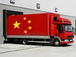 Доставка сборного груза из Китая во все города России - фото 1
