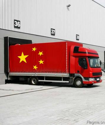 Доставка сборного груза из Китая во все города России