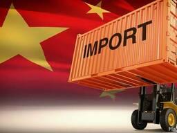 Комплексные поставки товаров из Китая