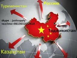 Доставки химические из Китая в Душанбе Худжанд