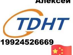 Помощь покупки в Китае