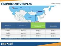 Мультимодальные перевозки Китай-Kulsary