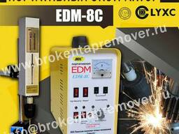 Экстрактор для выкручивания сломанных болтов EDM-8C