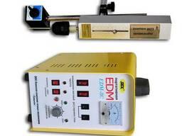 Электроэрозионный экстрактор портативный EDM-8C