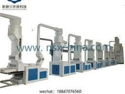FS700/50 щипальная машина для переработки текстильных отходо